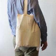 Sac en coton | Beige | 135 gr/m2 | Prix promo | maxp005