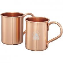 Set à cadeaux | Mugs cuivrés