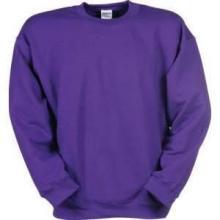 Sweat   Pas cher   3723809 Violet