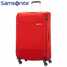 Samsonite ® Base Boost Spinner | Suitcase  | 78 cm
